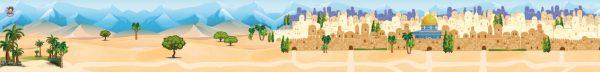 Achtergornd Jeruzalem, kinderspeelmat
